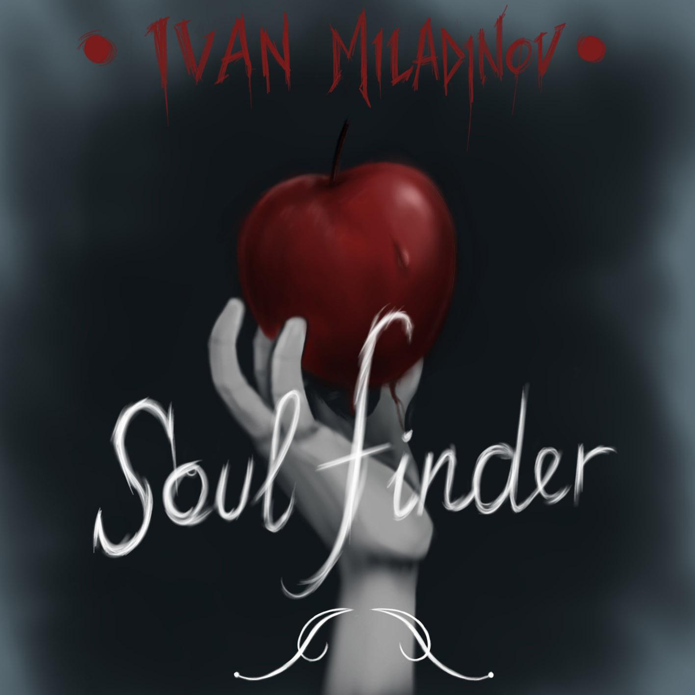 Ivan Miladinov - cover